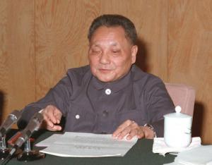 邓小平在十一届三中全会上讲话