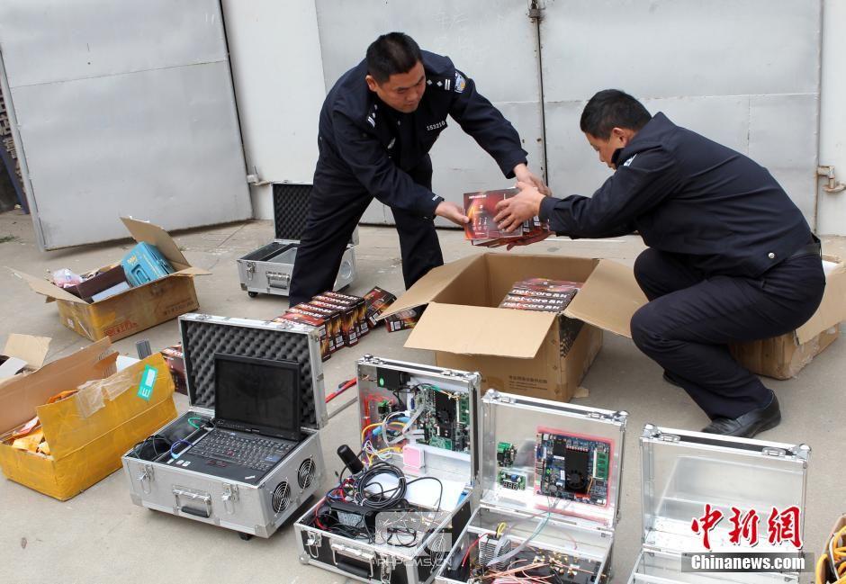 山东菏泽警方打掉一非法生产销售伪基站窝点