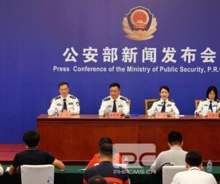 公安部新闻发布会通报国家移民管理局22条便民利民新举措