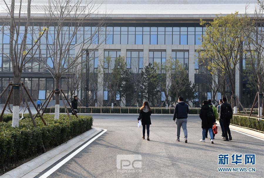 (图文互动)(1)北京城市副中心行政办公区启用