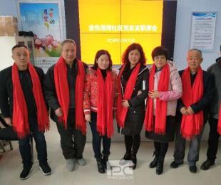 郑州市金色港湾社区 惠民服务心系社区居民