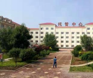 辽宁建平托管中心:托起健康幸福路