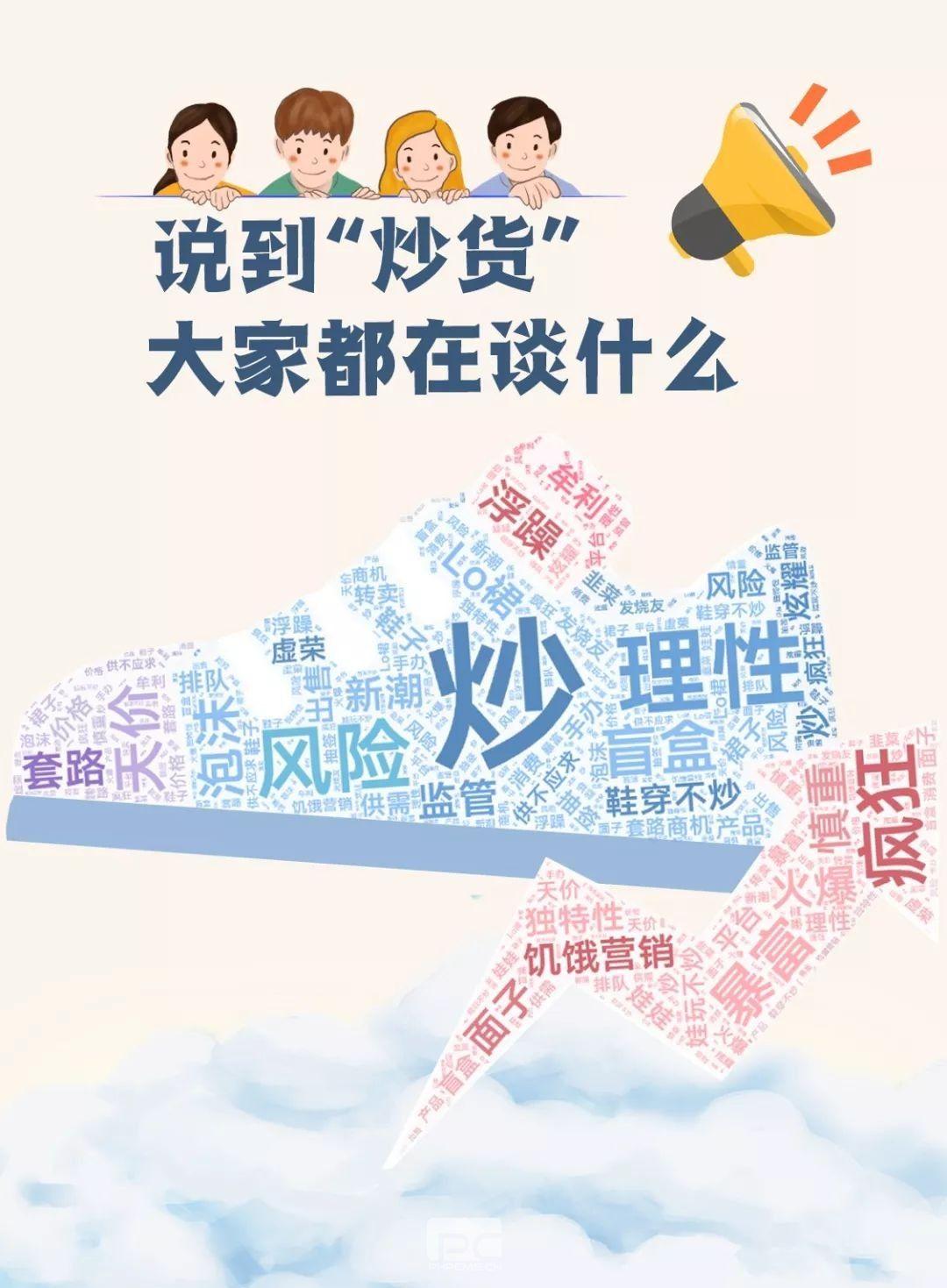 ▲数据来源:新华睿思数据云图分析平台
