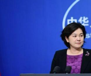华春莹回应与美国谈判:一种非常荒谬和不真实的感觉