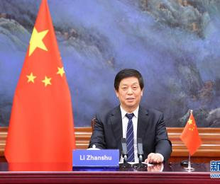 第六届金砖国家议会论坛视频会议栗战书在北京人民大会堂