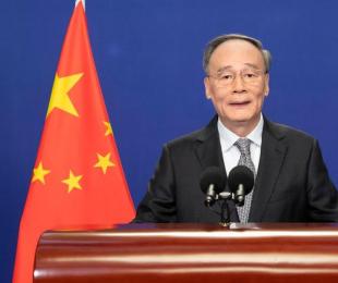 王岐山在2020年创新经济论坛上发表主旨演讲