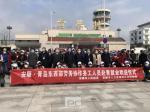 贵州安顺:扶贫档案聚焦脱贫攻坚 全面推进就业帮扶