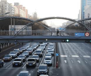 注意!今日起,北京驾驶员可通过网上学习减免交通违法记
