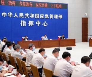 李克强在国家防汛抗旱总指挥部主持召开抗洪抢险救灾